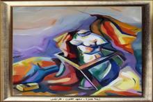 Zeina Hamzeh - 1992