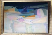 Jack Restekian - 1992