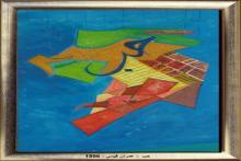 Omran Kaissi - Love - 1995