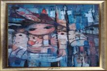 Asmaa Fayoumi - 1998