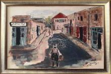 Maha El Hani