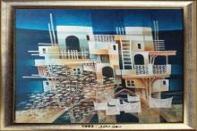 Souhail Maatouk 1992