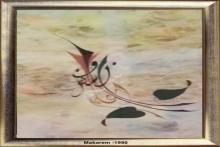 Sami Makarem - 1990