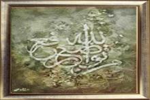 Hanadi Dabboussi